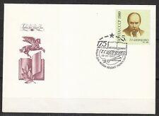 Soviet Russia 1989 FDC cover Ukrainian Taras Shevchenko famous poet & writer