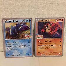 Rere JAPAN Pokemon card Groudon Kyogre pokemon center Limited 144/XY-P  PROMO