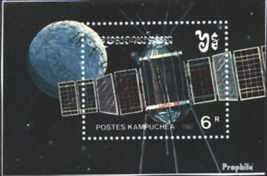 Cambodia block152 (complete issue) used 1987 World Space
