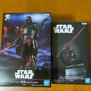 Star Wars Goukai Series Darth Vader Lightsaber Figure Set Banpresto Japan