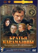 KARAMAZOV BROTHERS ( 1969 release) /  RUSSIAN LANGUAGE  with ENGLISH SUBTITLES