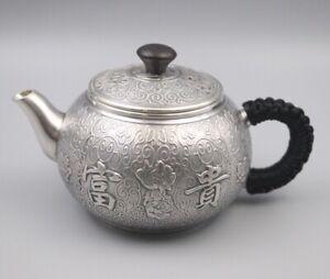 Solid 999 Fine Silver Art Full Handmade in Block Teapot Healthy 富贵 Design