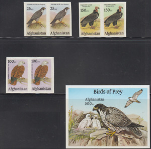 AFGHANISTAN UNISSUED BIRDS OF PREY/FALCON/KITE/VULTURE STAMPS IMPERF MNH TOP214