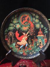 Tianex 1990 byBradex Russian Collectors' Plate Tsarevich & The Firebird, & Stand