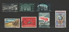 Égypte Poste Aérienne 7 timbres oblitérés 1950/65 /T2859