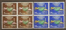 PAKISTAN SG 116/7, REVOLUTION DAY BLOCK OF 4 MNH.