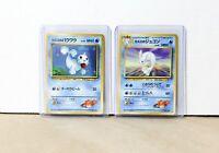 VINTAGE Pokemon TCG Misty's Seel 086 NO RARITY + Dewgong 087 Japanese Gym Set NM