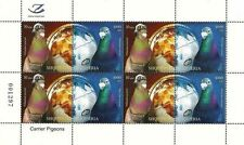 Albania stamps 2011. CARRIER PIGEONS. DOVE, BIRD. Sheet MNH