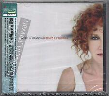 Fiorella Mannoia: Il tempo e l'armonia (2010) CD & DVD OBI TAIWAN