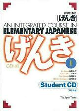 Genki 1 by Banno (2004, CD, Student Edition of Textbook)-COURSE IN ELEM JAPANESE
