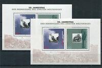 2 x Bund Block Nr. 31 ** postfrisch BRD 1794 - 1795 Beendigung 2 -er Weltkrieg