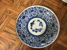 "Vintage Takahashi of San Francisco Blue & White Silk Road Trimmed Plate 8"""
