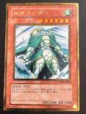 Japanese Yu Gi Oh Card - Raiza the Storm Monarch GS01-JP008 Gold Rare Oop NM /