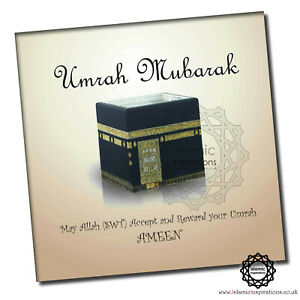 Umrah Mubarak Biege - UMR003 - Greeting Cards 150 x 150mm