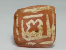 20.8mm ANCIENT RARE PYU ETCHED CARNELIAN / AGATE BEAD