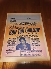 CLARENCE BON-TON GARLOW Original Zydeco Blues Poster 17x22