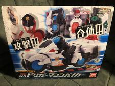 Bandai Kaitou Sentai Lupinranger VS Patoranger Vehicle DX Trigger Machine Biker