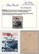 Italy Somalia NUOVO 1934 Air Mail Servizio Aereo Nº2b MVLH* SANABRIA CERTIFICATO