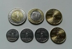 Saudi Arabia Coins Set of 7 pcs. (1, 5,10 ,25, 50 Halala, 1 Rial & 2 Rials) 2016