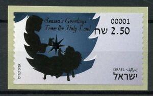 Israel Christmas Stamps 2018 MNH Holy Land Nativity 1v S/A Set ATM Label
