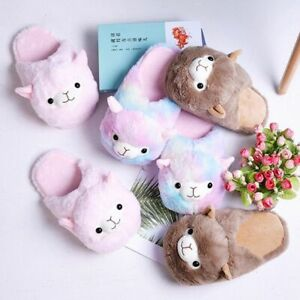 Women Slippers Plush Cute Home Slippers Sheep House Bedroom Slides