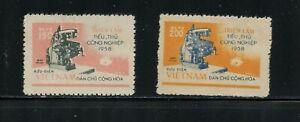 R037  Vietnam  1958 Craft Fair  OFFICIALS   2v.  MNGAI