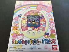 Tamagotchi m!x 20th Anniversary Sanrio Characters m!x Ver MIX Ver Bandai JAPAN