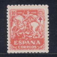 ESPAÑA (1945) NUEVO SIN FIJASELLOS MNH - EDIFIL 993 (10 cts) TUBERCULOSOS LOTE 5