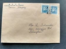 China - Local Cover from Shantung to Shanghai
