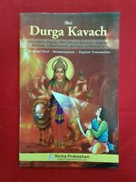 Shri durga kavach original text,rmanization, English book usa seller