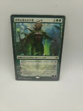 Nissa, Who Shakes the World  Japanese x1 - War of the Spark - MTG
