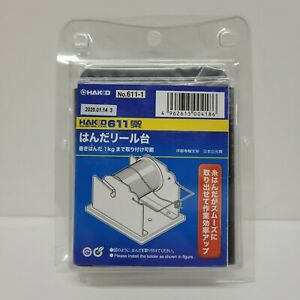 Hakko 611-1 Single Reel Solder Spool Stand NEW SEALD