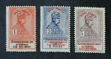 CKStamps: Worldwide Stamps Hungary Scott#B32 B33 B34 Mint NH OG