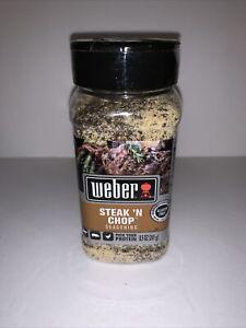 Weber Steak 'N Chop Seasoning Gluten Free 8.5 OZ Ounce 241 g Pork Beef NIP New