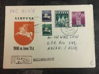 1993 Vilnius Lithuania Airmail Registered Cover To Macau