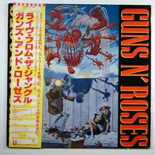 "Guns N' Roses ""S/T"" Hard Rock EP Geffen Japan"