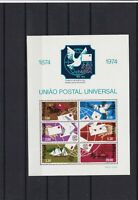 portugal 1974 mint never hinged u.p.u.  stamps sheet  ref r11557
