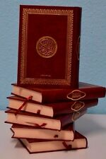 ISLAM-KORAN-SUNNAH- Al-Quran Al-krim (14x20cm) - nur Arabisch, Hafs