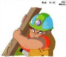 Anime Cel Dragon Ball Z #221