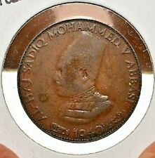 INDIA BAHAWALPUR STATE 1940 1/4 ANNA COIN AS PICTURED