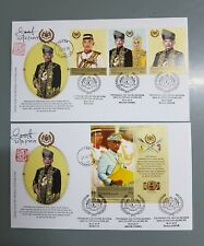 Autograph PEKAN Installation KDYMM YDPA XVI Malaysia FDC 2019 First Day Cover