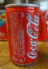 "JAPAN COCA-COLA ONE CAN 160ml  (Small 3 5/8"") Purchased Japan military BX 2001"