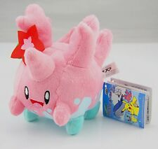 New Pokemon Center 6inch Corsola Plush Doll Soft Toy Cute Gift