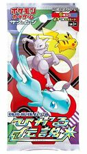 JAPANESE Pokemon Shining Legends SM3+ 3 Booster Pack Lot