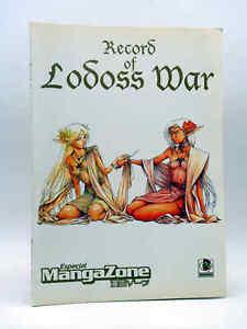 ESPECIAL MANGAZONE 14. RECORD OF LODOSS WAR (Vvaa) Berserker, 2000. OFRT