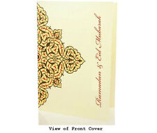BOX OF 10 RAMADAN & EID GREETING CARDS - Ramadan & Eid Gift