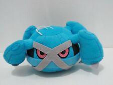 "Metagross Pokemon Banpresto 7"" Plush 2010 Stuffed Toy Doll Japan Metang Beldum"