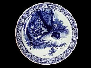 Delfts Great Plate Of Porcelain Royal Sphinx Petrus Regout 40cm Ø Maastricht
