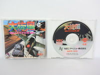DAISENPU CUSTOM PC-Engine CD PCE Grafx Japan Game pe