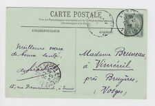 Tunis 1909 Postcard to Bruyeres Vosges France CARTHAGE Convent